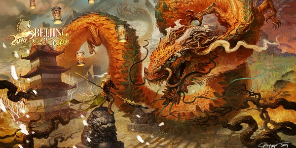 Magic-the-Gathering-Beijing-GP-2014-600x300